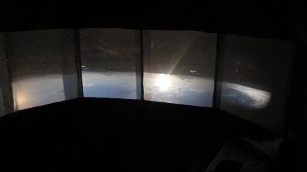 Towards Achill, Inverted scene, from inside camera obscura